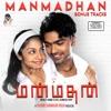 Manmadhan Original Motion Picture Soundtrack