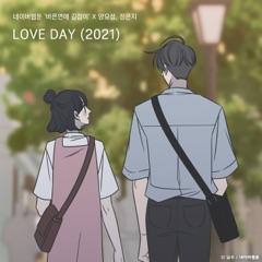 Love Day (2021) (Romance 101)