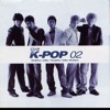 K-Pop - The Color of Love Song Lyrics