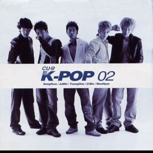 K-Pop - The Color of Love