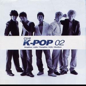 K-Pop - 정열