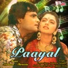 Paayal Original Motion Picture Soundtrack
