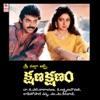 Kshana Kshanam Original Motion Picture Soundtrack