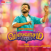 Viswasam (Original Motion Picture Soundtrack) - D.Imman - D.Imman