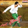 Naayak (Original Motion Picture Soundtrack) - EP