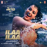 Saindhavi Prakash & G. V. Prakash Kumar - Ilaa Ilaa (From