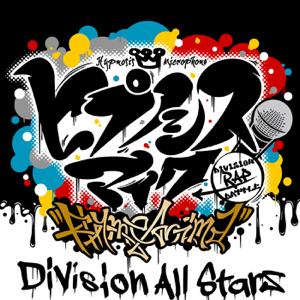 ヒプノシスマイク -D.R.B- (Division All Stars) - ヒプノシスマイク -Rhyme Anima-