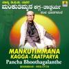 Mankutimmana Kagga Taatparya Pancha Bhoothagalanthe EP
