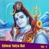 Ishwar Satya Hai Vol 1