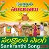 Sankranthi Song Single