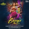 Bhangra Paa Le Jhankar Original Motion Picture Soundtrack