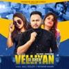 Velliyan Di Bhen - Single