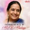 Evergreen Hits of S P Sailaja