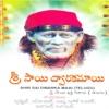 Shri Sai Dwarka Maai EP