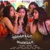 Anukunnadi Okkati Ayynadi Okkati (Original Motion Picture Soundtrack) - Single