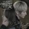 Download lagu In My Heart - LIM YEON