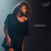 Elyanna - Ana Lahale (feat. Massari)