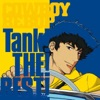 Cowboy Bebop Tank The Best