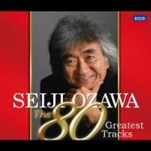 Seiji Ozawa - Bizet: Carmen - Overture (Prelude)