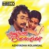 Azhiyatha Kolangal (Original Motion Picture Soundtrack)