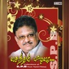 Vasantham Paadi Vara