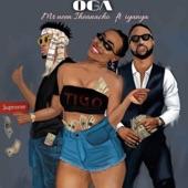 Mr Neen Iheanacho feat. Iyanya - Oga