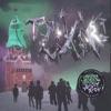 TOXIC (feat. Dorian Electra & Dylan Brady) - Single