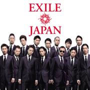 End of the Day (feat. Boyz II Men) [A's Urban Version] - EXILE ATSUSHI