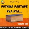 Pothi Na Partape Single