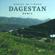 Dagestan (Remix) [feat. Timaro] - SABINA
