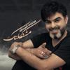 Mortada Al Abdallah - Moshkeltk