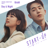 Jung Seung Hwan - Day & Night MP3