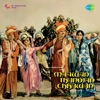 Maawan Thandian Chhawan Original Motion Picture Soundtrack Single