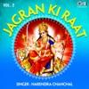 Jagran Ki Raat Vol 2 Mata Bhajan