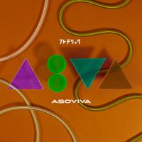 ASOVIVA - EP