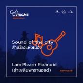 Lam Plearn Paranoid (Sound of the City สำเนียงแห่งเมือง) - Single