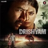 Drishyam Original Motion Picture Soundtrack EP