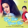 Kya Yehi Pyaar Hai (Original Motion Picture Soundtrack)