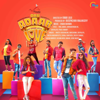 Oru Adaar Love (Original Motion Picture Soundtrack)