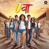 Uvaa (Original Motion Picture Soundtrack) - EP