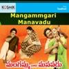 Mangammgari Manavadu Original Motion Picture Soundtrack EP