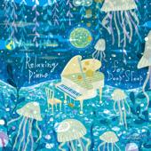 眠りのためのリラクシング・ピアノ ~星に願いを~ (自然音付き)