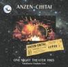 One Night Theater 1985 ~Yokohama Stadium Live~ ジャケット写真
