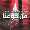 Brigade Rouge 2001 - من حومنا artwork
