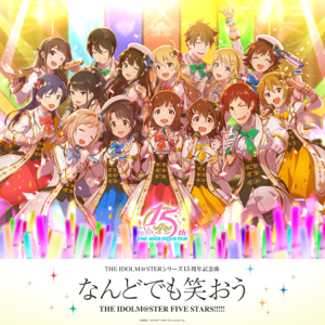 THE IDOLM@STER FIVE STARS!!!!! - なんどでも笑おう