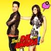 Hai Apna Dil Toh Awara (Original Motion Picture Soundtrack) - EP