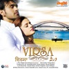 Virsa (Soundtrack From the Motion Picture)