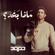 Matha Ba'd? - Humood Alkhudher