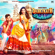 Amaal Mallik, Akhil Sachdeva, Tanishk Bagchi & Bappi Lahiri - Badrinath Ki Dulhania (Original Motion Picture Soundtrack)
