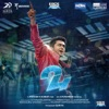 24 (Telugu) [Original Motion Picture Soundtrack]